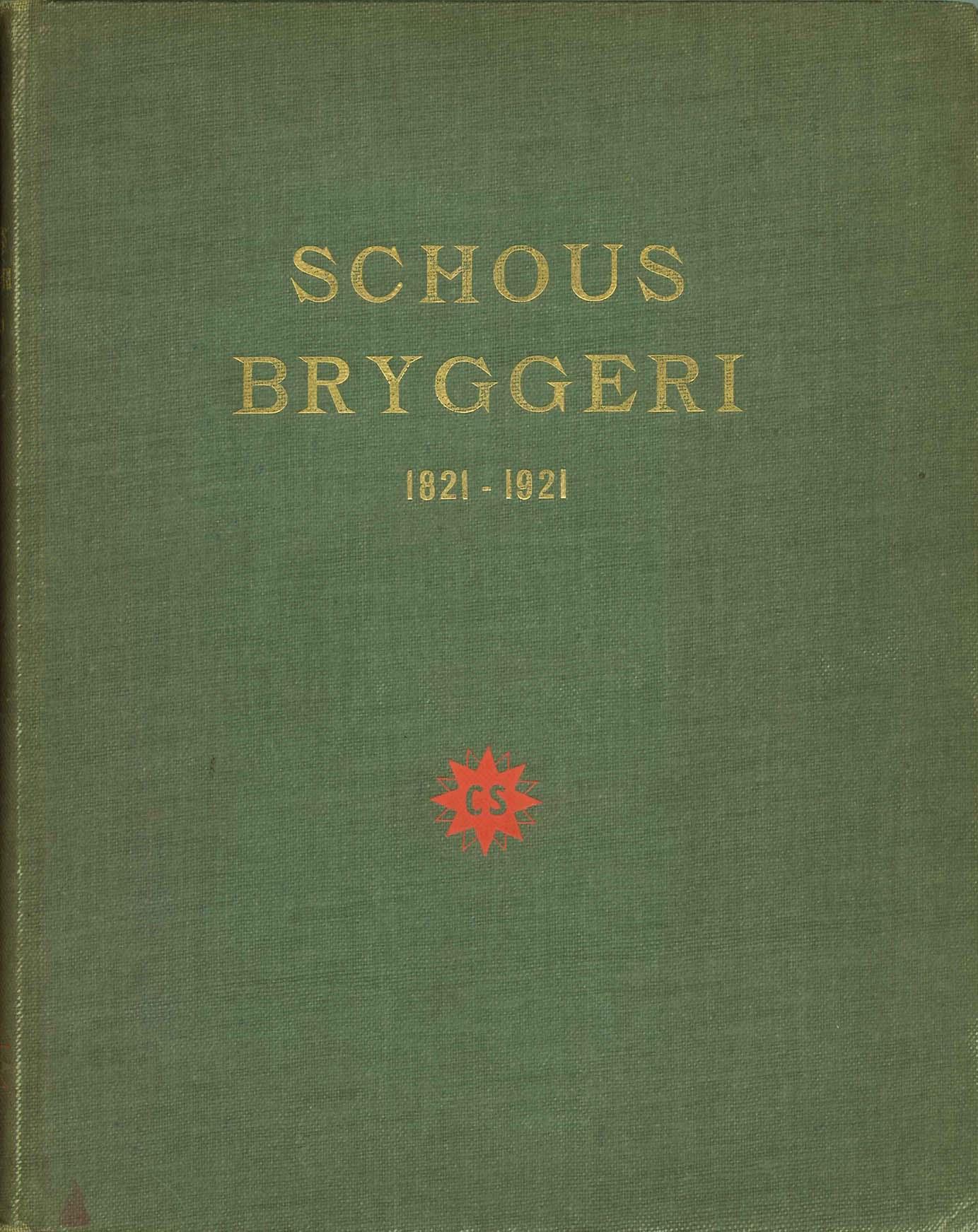 Schous Bryggeri